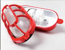 Tortuga L60 Oval Chica c/Reja Aluminio|DELTA