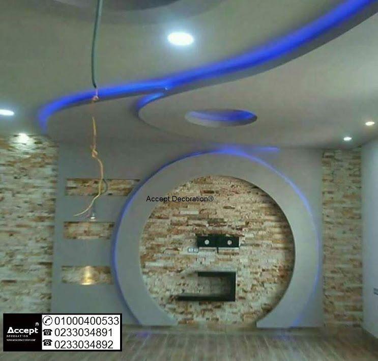 تشطيبات داخلية وديكور اعمال الكهرباء والاضاءة الدهانات وورق الحائط والبوسترات اسقف Wall Tv Unit Design Living Room Partition Design Room Partition Designs