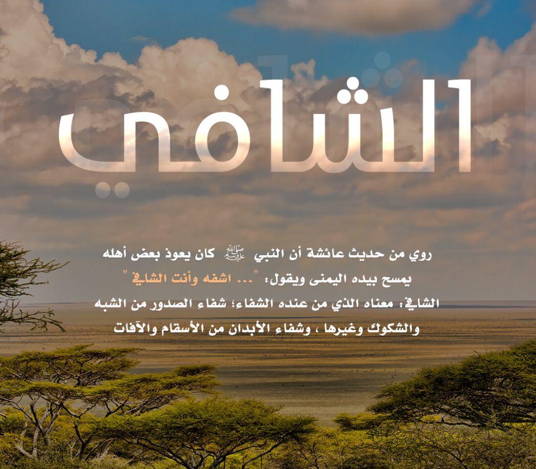 Pin By صورة و كلمة On الله ﷻ أسماء الله الحسنى Allah Allah Calligraphy Ramadan Bulldog Mascot