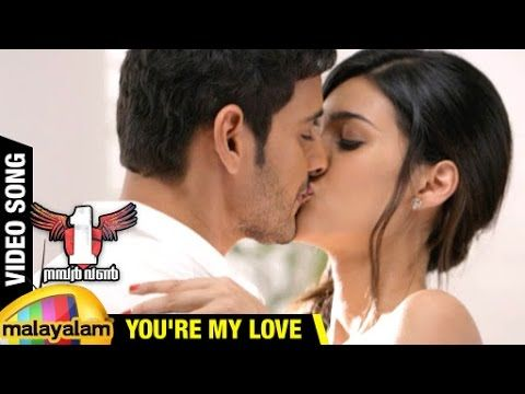 You my love video song