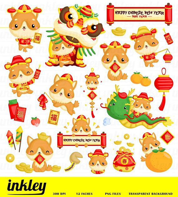 11++ Chinese new year clipart png ideas in 2021