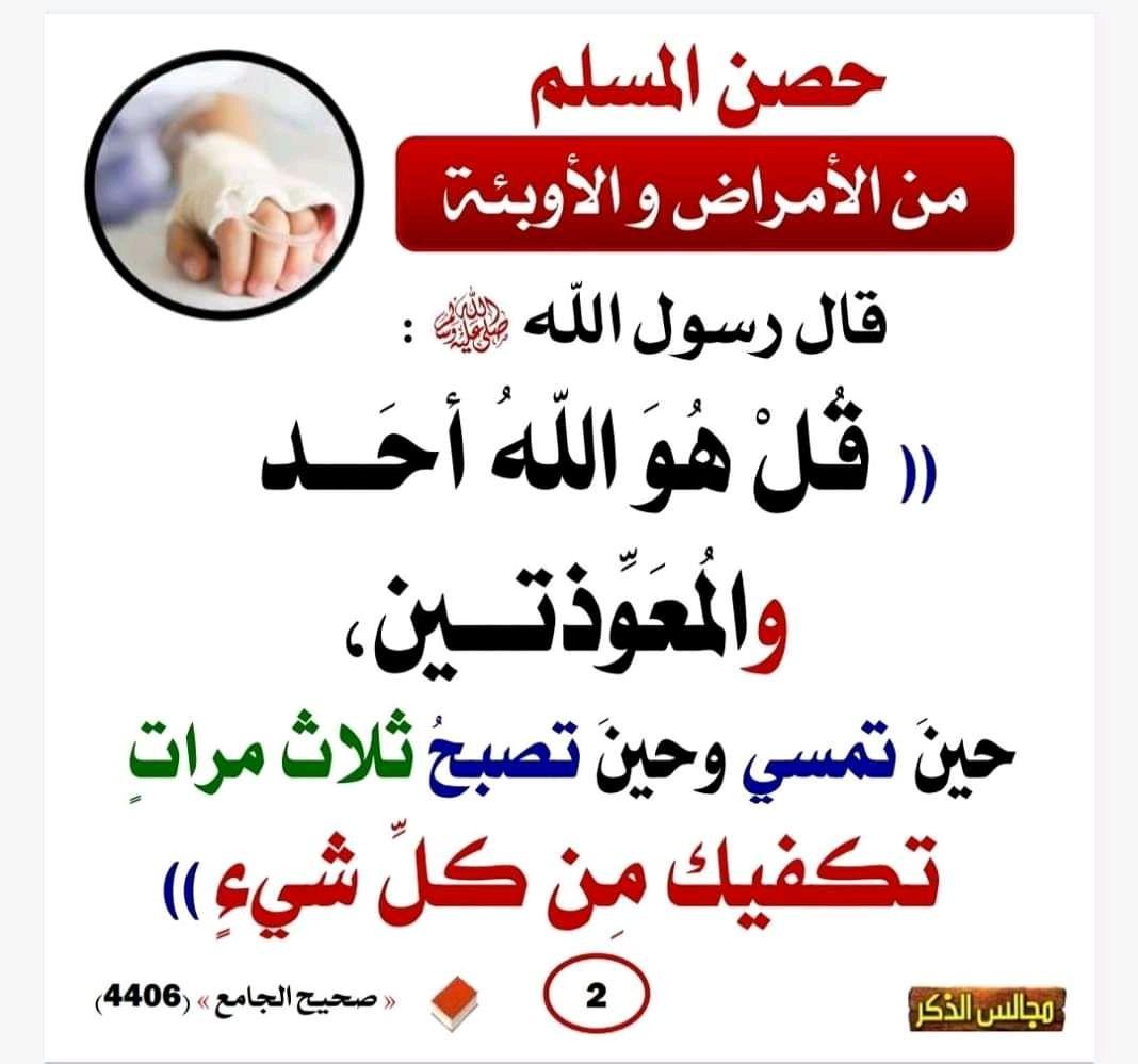حسن المؤمن Cute Wallpaper For Phone Ahadith Novelty Sign