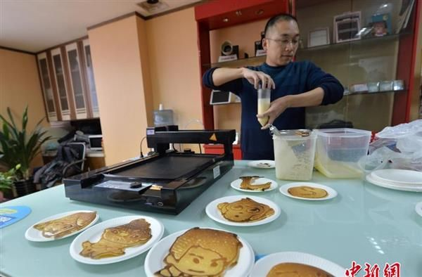 New Edition Of Popular Chinese Pancake 3d Printer Makes Pancakes In Just 90 Seconds With Images Chinese Pancake 3d Printing