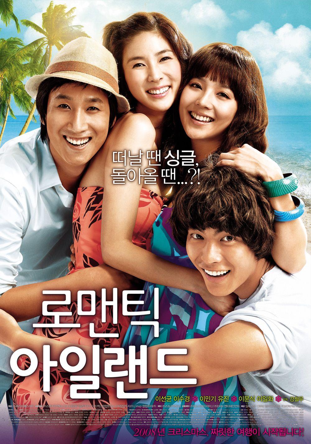 8 of 10 Romantic Island (2008) Korean Movie Lee MinKi