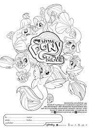 My Little Pony The Movie Join The Fun! : สนุกกับระบายสีและเกมฝึกสมอง  +สติ๊กเกอร์ติดหูสุดน่ารัก