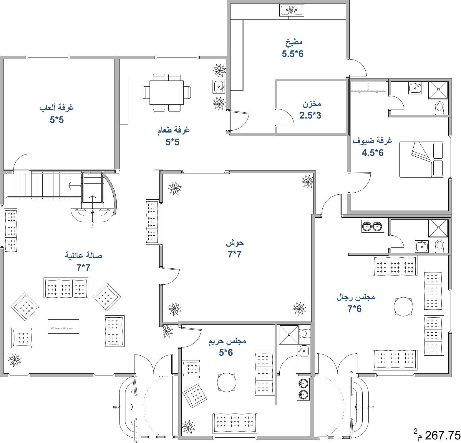 السلام عليكم ... أبحث عن مخطط بيت شامي بطريقة عصرية
