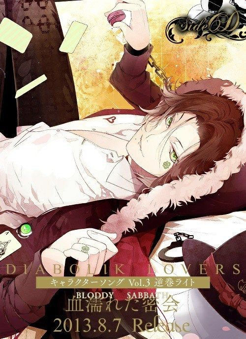 Image in diabolik lovers collection by Kido on We Heart It