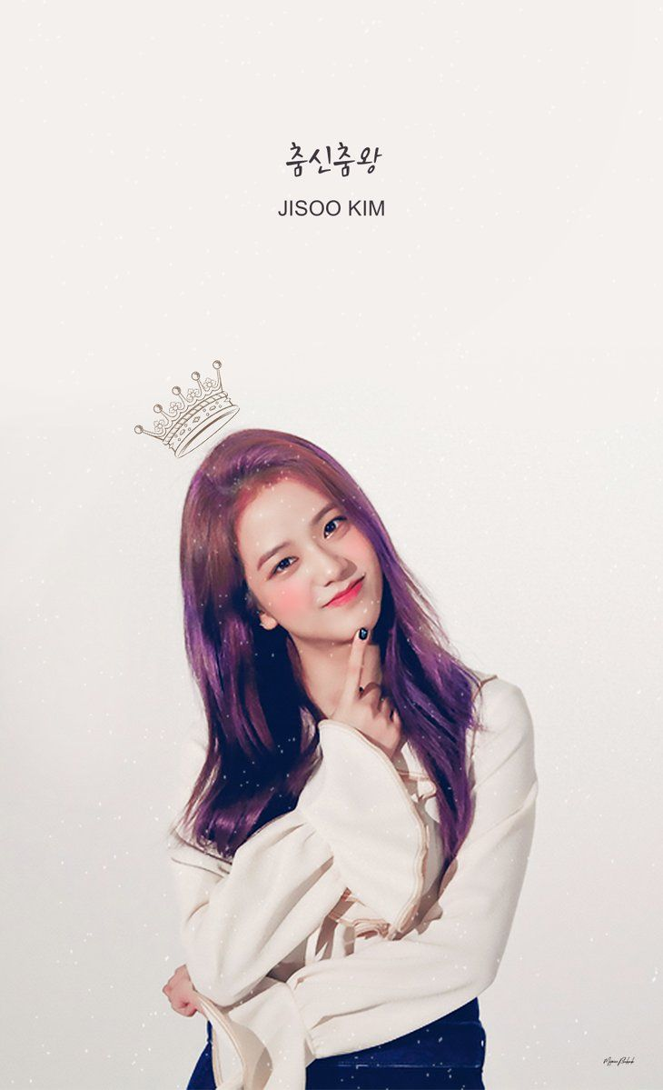 Blackpink Jisoo Wallpaper: Blackpink, Blackpink