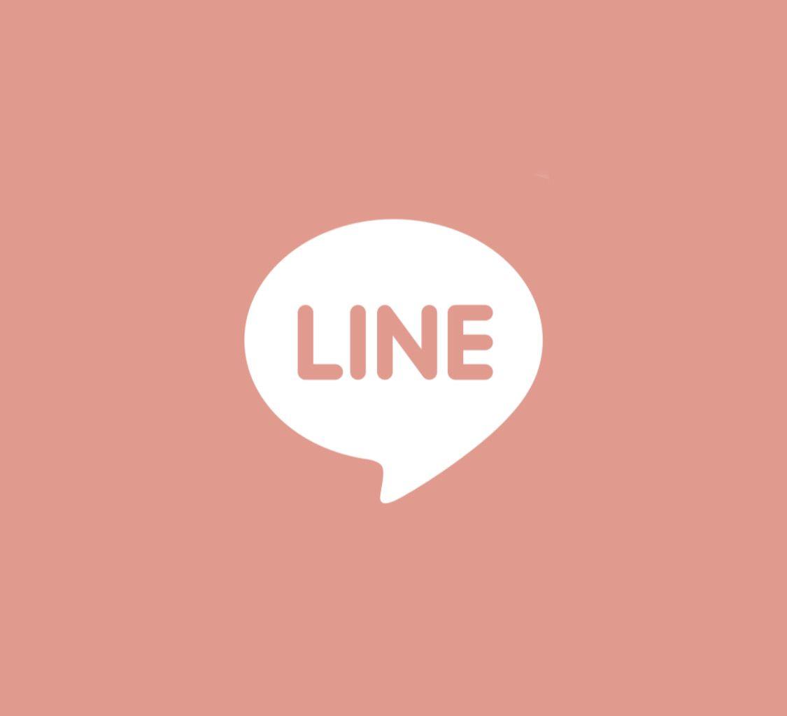Line Icon Ilustrasi Ikon Logo Aplikasi Ikon Aplikasi