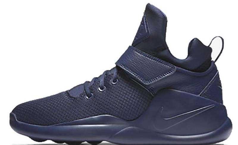 Nike Kwazi lila