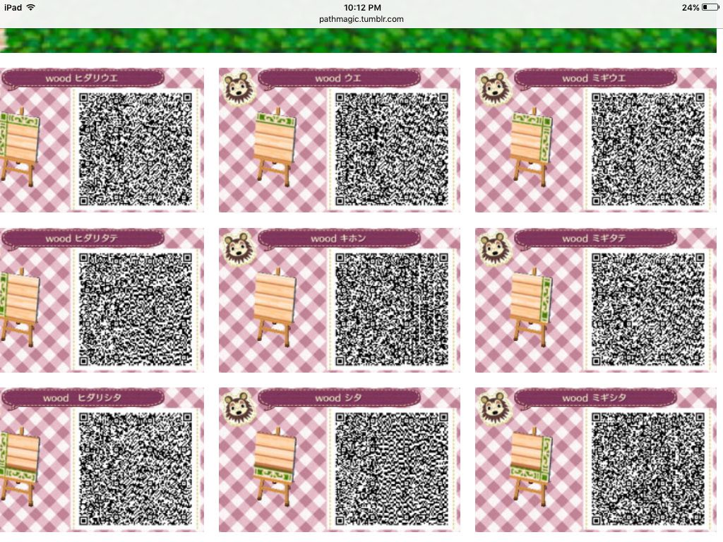 Wood Porch Animal Crossing Acnl Paths Animal Crossing Qr