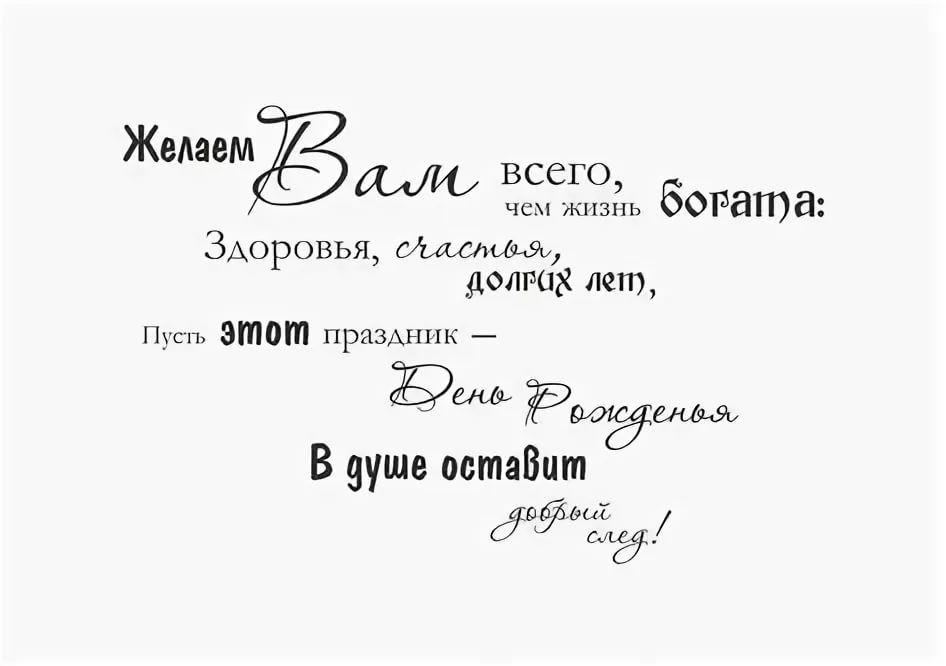 Оригинальные надписи для открыток, поздравления девушки