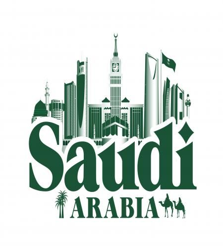 تصميم معالم السعودية الحضارية رائعه بملف مفتوح تحميل مباشر National Day Saudi Saudi Arabia Flag Happy National Day