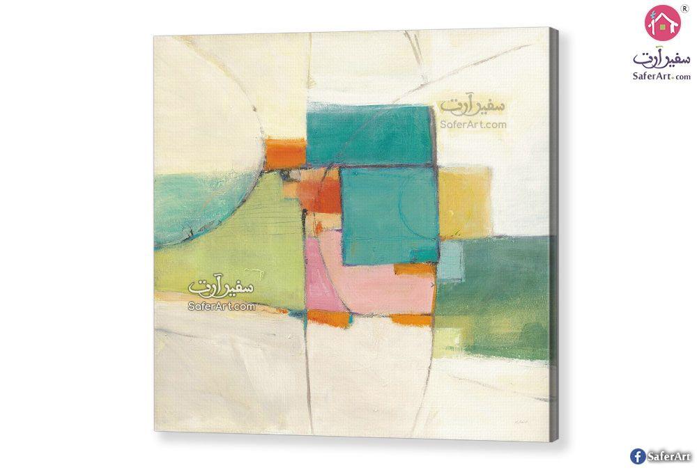 لوحات فنية تجريدي سفير ارت للديكور Art Abstract Modern Frames