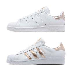 Adidas Stan Smith Women Rose Gold