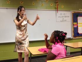 Looking To 'Future,' Ga. Schools Require Mandarin | KERA News