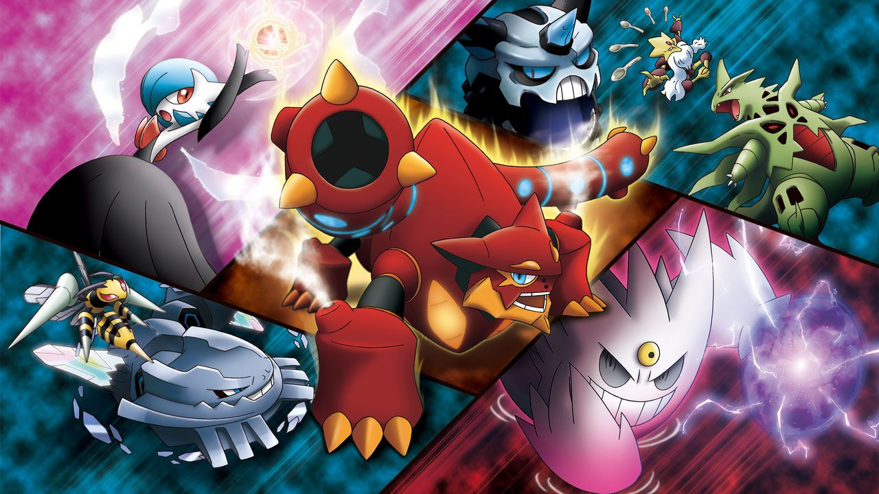 Pokemon The Movie Volcanion And The Mechanical Marvel Now