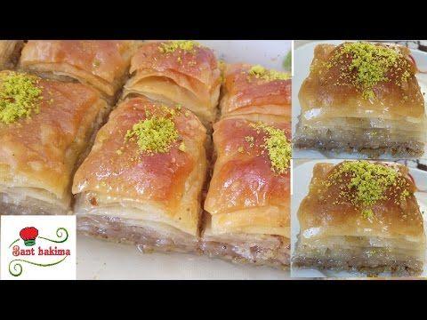 طريقة عمل البقلاوة التركية الأصلية مثل المحلات التركية للأعياد و المناسبات رووعة و سهلة التحضير Youtube Cooking Recipes Cake Desserts
