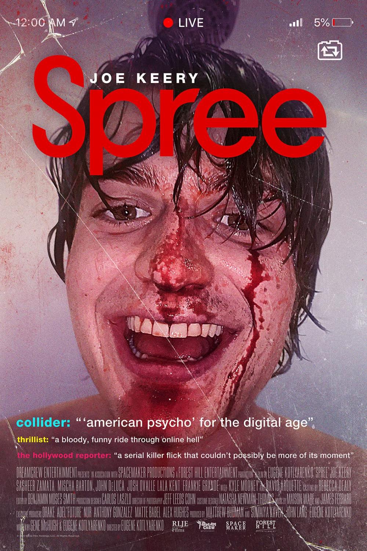 Spree 2020 In 2021 Best Movie Posters Spree Movie Posters
