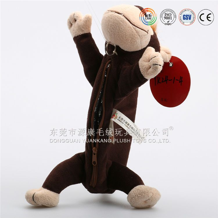 Cute animal shape plush pencil case & pen bags for sale, View plush pencil case, Yuankang Product Details from Dongguan Yuan Kang Plush Toys Co., Ltd. on Alibaba.com