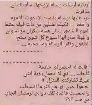 Pin On Arabic شؤون عربية لايعرفها سوی آكلي الفول والطعمية