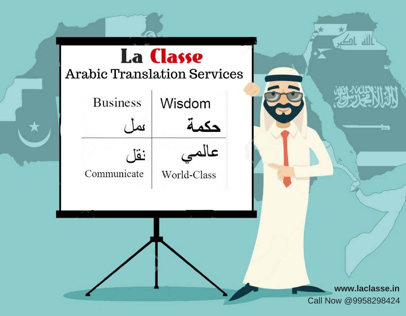 LaClasse offers proficient and precise Arabic