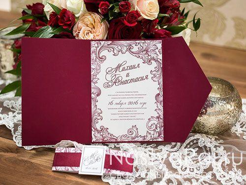 Приглашения марсала на свадьбу