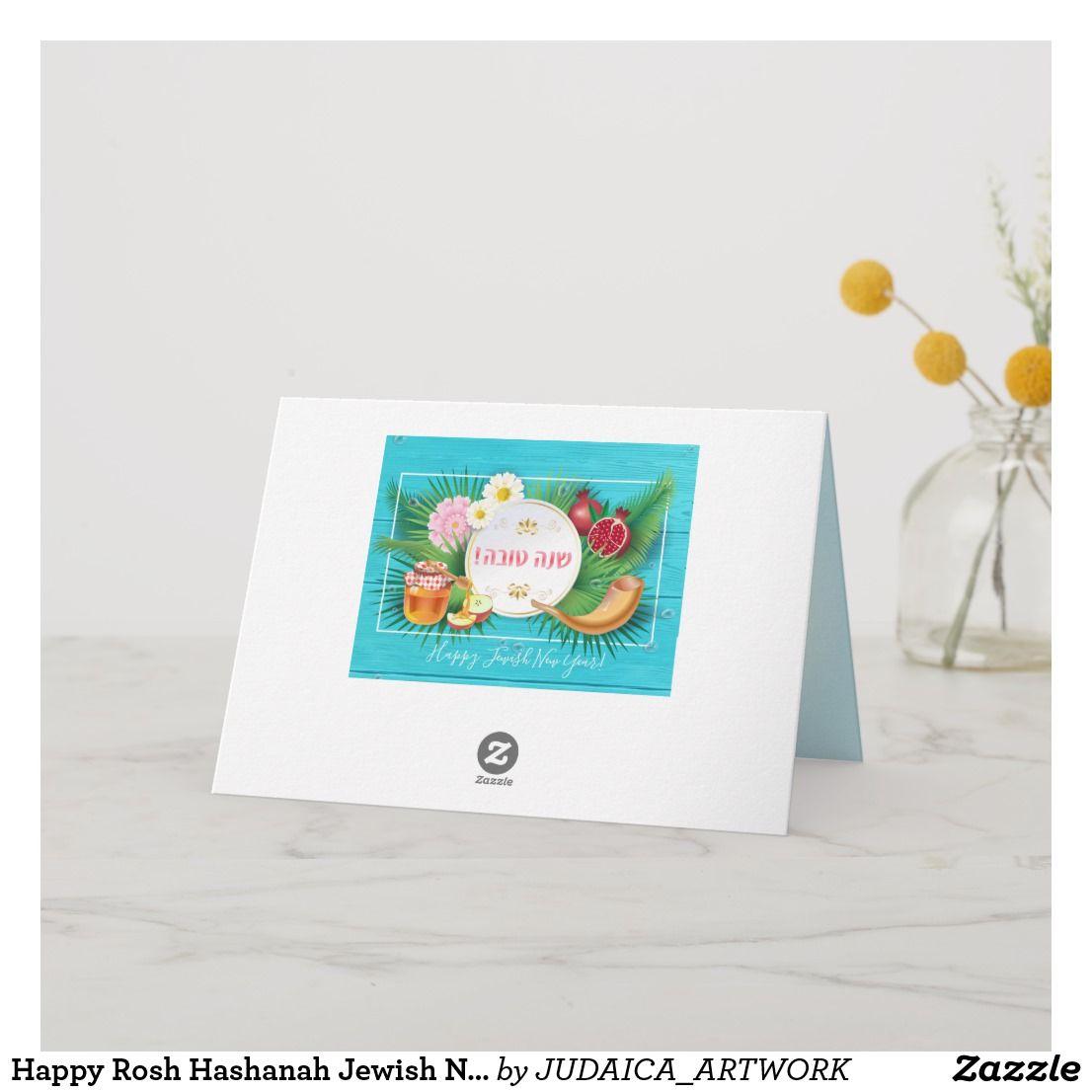 Happy Rosh Hashanah Jewish New Year Greeting Card | Zazzle.com #roshhashanah
