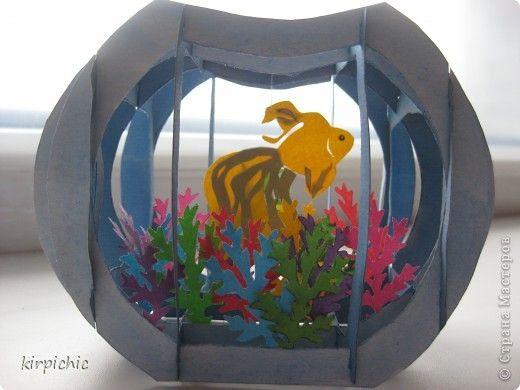 Открытка Бумажный туннель Аквариум с золотой рыбкой Бумага ...