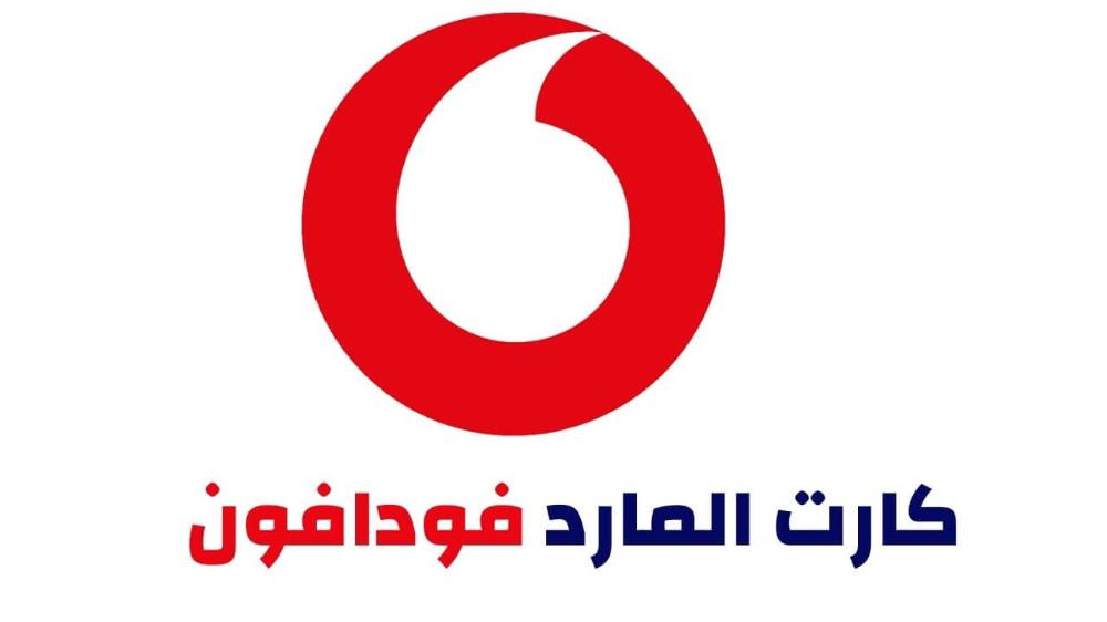 كود شحن كارت المارد فودافون واحدث عروض المارد Pinterest Logo Vodafone Logo Company Logo