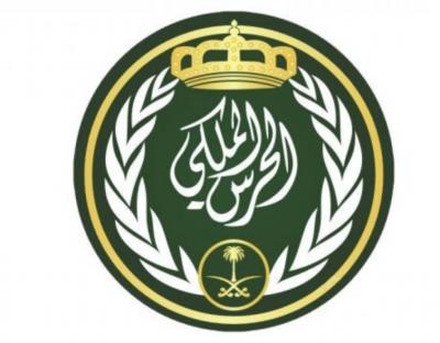 وظائف عسكرية بالحرس الملكي لخريجي الثانوية العامة أو مايعادلها صحيفة وظائف الإلكترونية Sport Team Logos Juventus Logo Team Logo