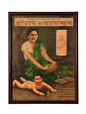 Dongare Ka Balamreet Advertisement Print 1850 - 14.5in x 10.5in