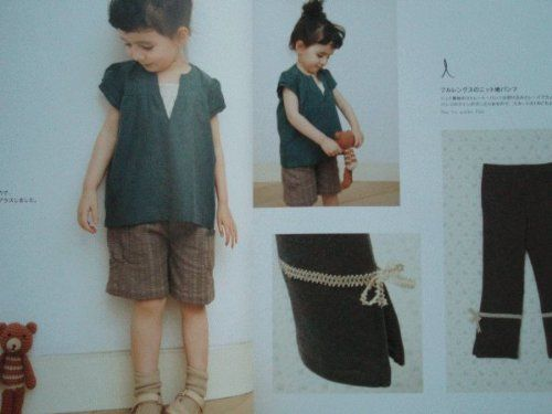 JAPANESE SEWING PATTERN BOOK \