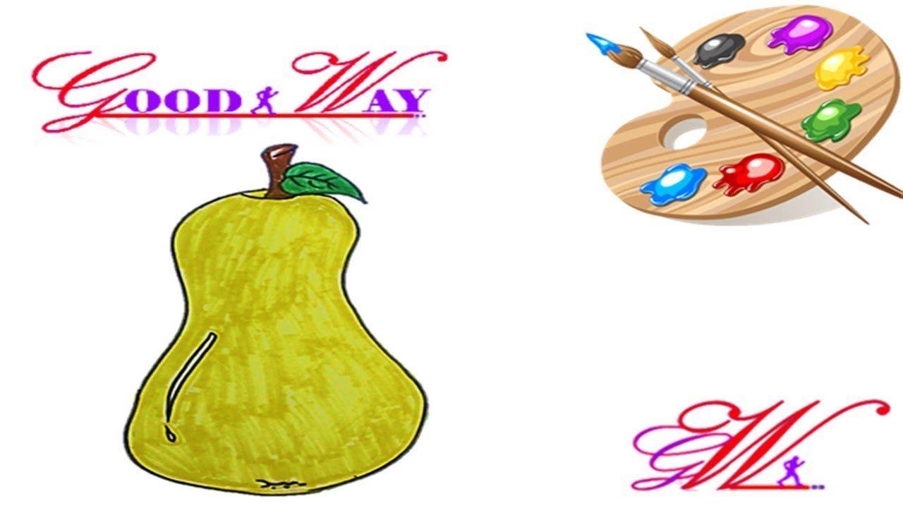 طريقة رسم وتلوين جوافة How To Draw A Guava Step By Step Drawings Draw Guava