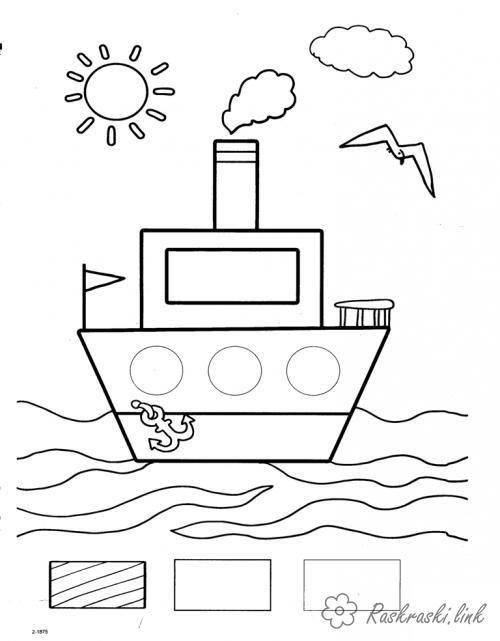 Корабль из геометрических фигур раскраска | Раскраски ...
