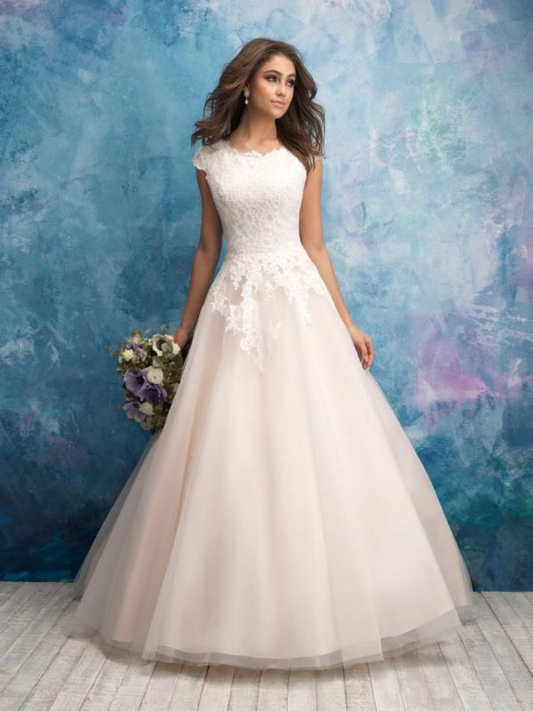 Photo of M601 :  This Modest Allure dress is the perfect princess ballgown with a gorgeou…