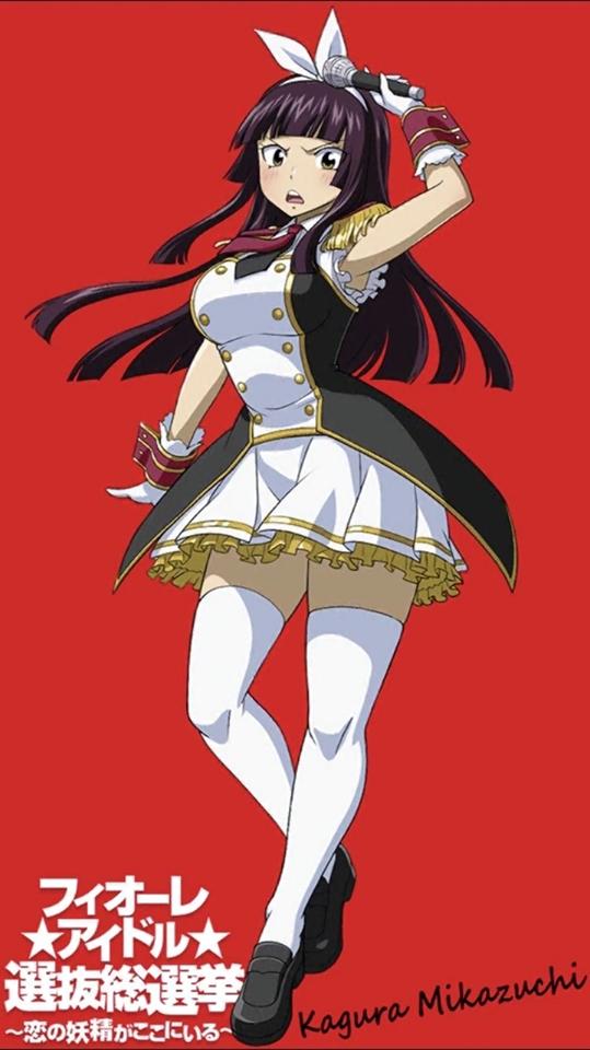 Kagura - Karaoke costume by EcchiAnimeEdits on DeviantArt