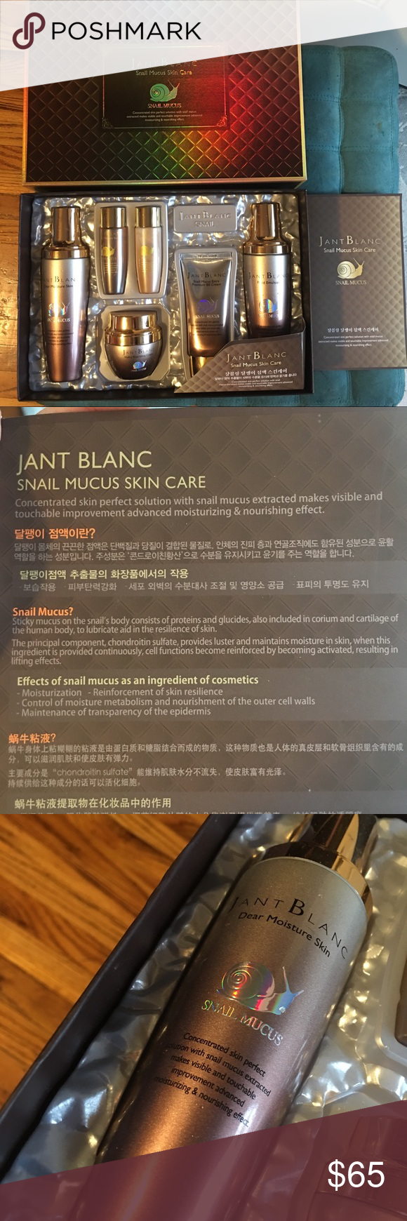 Snail Mucus Korean Skin Care Set In 2020 Skincare Set Korean Skincare Mucus