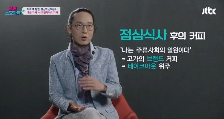빅데이터 전문가가 전한 '한국인 시간대별 커피의 의미' http://i.wik.im/232711