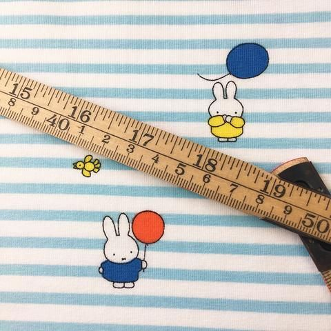 3cacd0be283 Miffy at the Zoo Blue - Jersey Knit | sewing | Quilts, Fabric, Knitting