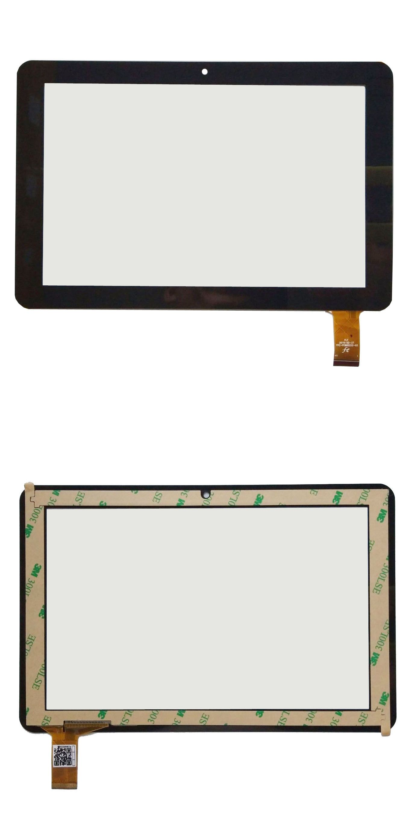 Tablet and eBook Reader Parts 180235: 8 Touch Screen
