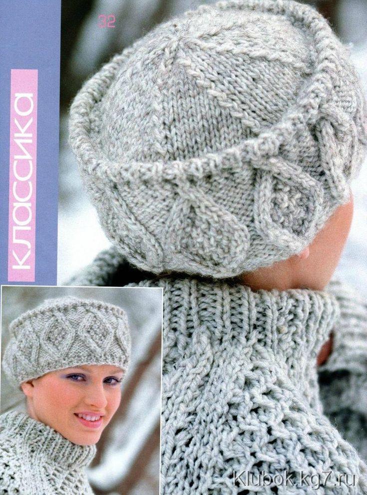 Bonnet au Tricot #bonnets