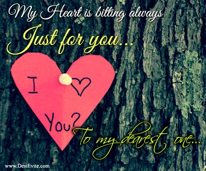 The heart beat increases twice when your #valentine opens your #love #card and smiles at you.