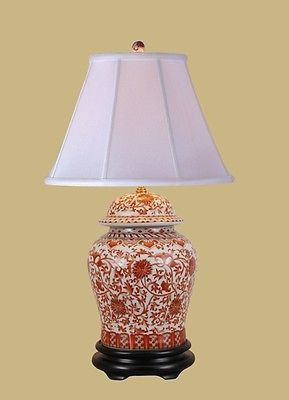 Beautiful Oriental Porcelain Orange And White Ginger Jar