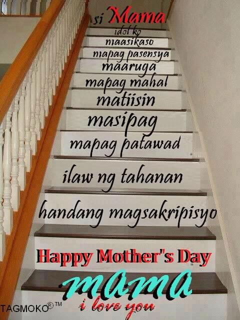 Mothers Day Quotes Tagalog With Images Mothers Day Quotes