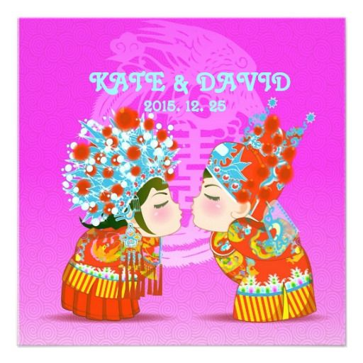 Cute fun retro chinese double xi wedding card retro cute fun retro chinese double xi wedding card stopboris Choice Image
