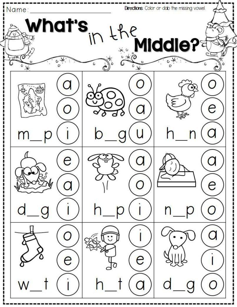 Preschool Addition Worksheets Printable Worksheet Free Printable Christm Kindergarten Phonics Worksheets Phonics Kindergarten Kindergarten Worksheets Printable [ 1042 x 805 Pixel ]