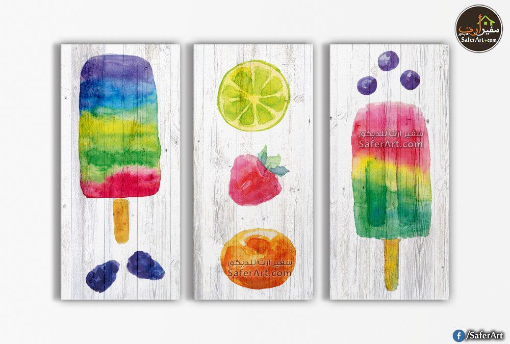 لوحات ايس كريم سفير ارت للديكور Painting Ice Cream