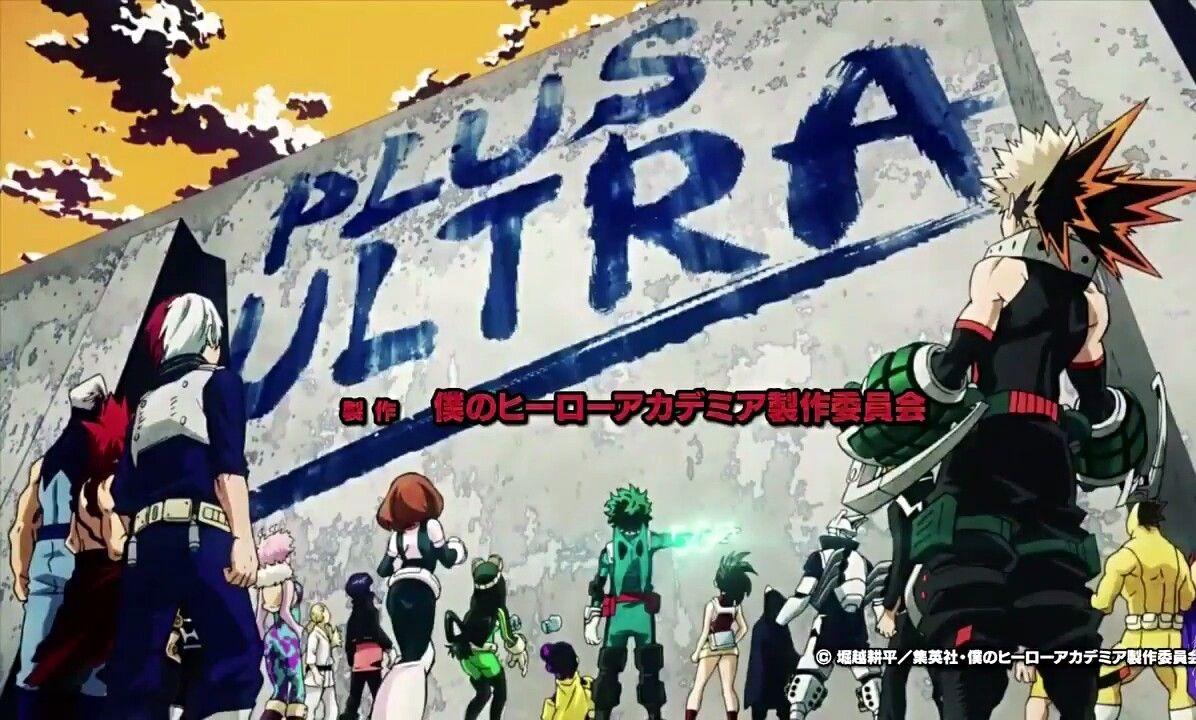 Plus Ultra Hero My Hero Academia My Hero