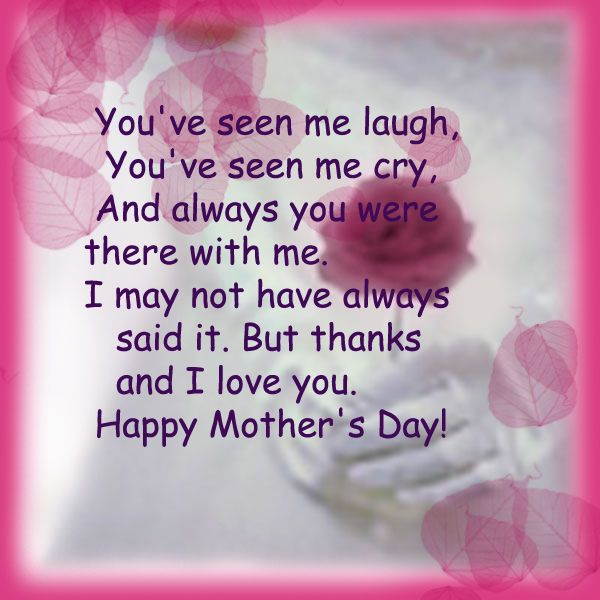Free Mothers Day Poems 3